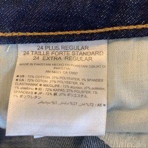 Old Navy Jeans - Boyfriend Skinny Jean
